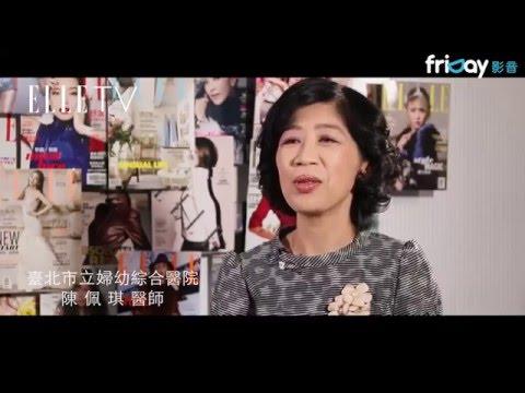 friDay影音|女力世紀:ELLE Woman in Society 陳珮琪─女性的人生排序