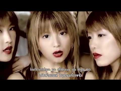 ROMANS - SEXY NIGHT ~Wasurerarenai Kare~「SEXY NIGHT ~忘れられない彼~」(MV) (Thai sub)