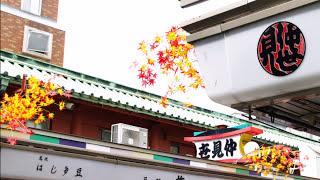 作詞:下地亜記子 作曲:東天晴 2005年.