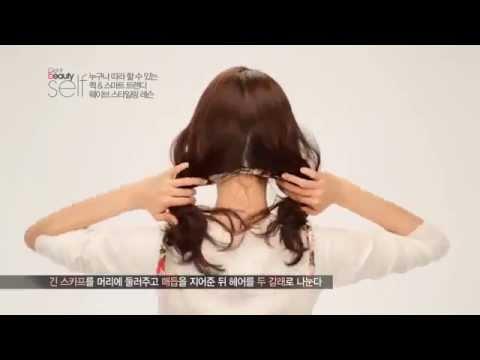 Trucos De Belleza - Peinado Coreanos 4 - Coreadirect.com