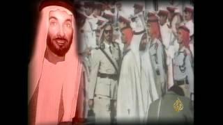 أرشيف-زايد آل نهيان.. موحد الإمارات العربية