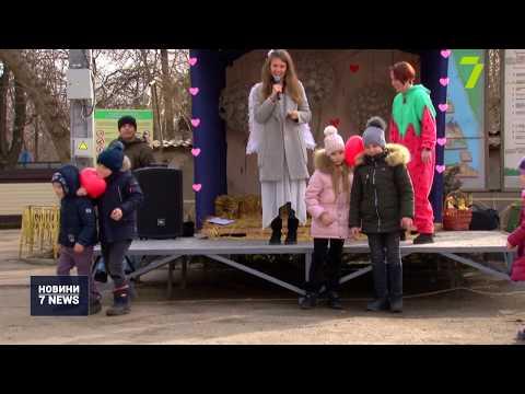 Новости 7 канал Одесса: День закоханих відсвяткували в Одеському зоопарку