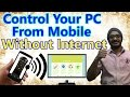 [Hindi] How to Control PC from Android or iPhone via WiFi Without Internet | @technologybhakta