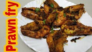 Gambar cover Crispy Prawn Fry Recipe || How To Fry Crispy Prawns At Home || Shrimp Fry || Jheenga Fry Recipe
