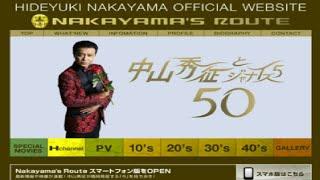 4月16日放送の『あさイチ』(NHK)に、タレントの中山秀征がゲストで出...