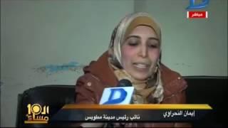 العاشرة مساء| قضية لحوم فاسدة تهز محافظة كفر الشيخ رغيف الحواوشى بـ 2 جنية