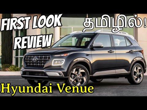[தமிழில்] Hyundai VENUE Unveil 🔥 FULL Review and Interiors ~ so HOT in Tamil