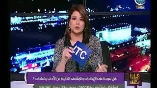علا شوشة تهاجم افلام الكرتون وتحذر الأسر المصرية وتطالب بمنع مشاهدتها لهذه الأسباب !!