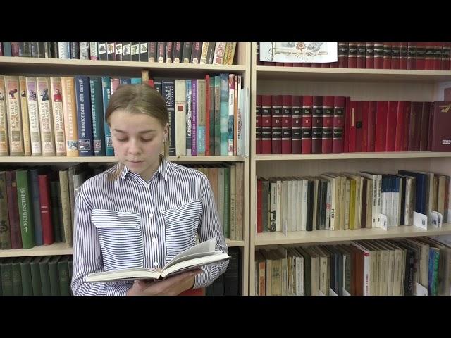 Изображение предпросмотра прочтения – КристинаДавыдова читает отрывок изпроизведения «Отцы и дети» И.С.Тургенева