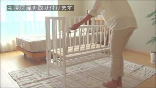 Soinel Baby Cot Assembly Video - HK Version
