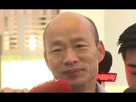 韓國瑜團隊假日也不休息!高雄市政府舉辦第一次首長團隊共識營,由韓國瑜市長親自報告施政理念