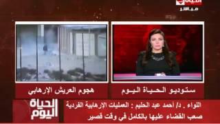 فيديو.. خبير عسكري يكشف سبب استمرار العمليات الإرهابية في سيناء