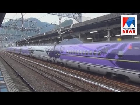 India's dream project Bullet train's construction to launch today | Manorama News