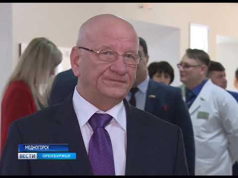 В Медногорске после ремонта открыли городскую больницу