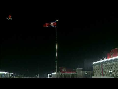 LIVE: North Korea celebrates the New Year with a firework display