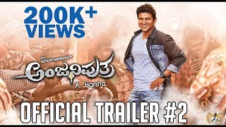 Anjaniputhraa - Official Trailer #2 | Puneeth Rajkumar, Rashmika Mandanna | Ravi Basrur | A. Harsha