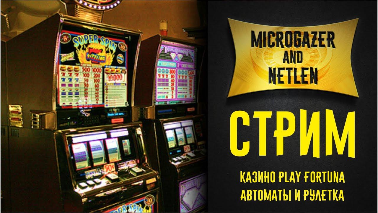 Казино Вулкан Неон! Игровой автомат Golden Cobras Deluxe выигрыш 57000 тысяч на бонус игре в слот.