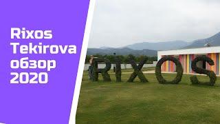 Rixos Tekirova Лучший семейный отель для отдыха с детьми в Турции Обзор 2020