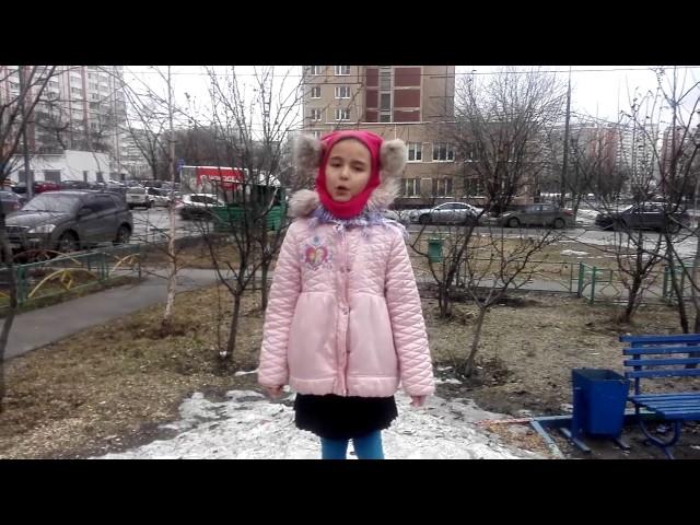 Изображение предпросмотра прочтения – АлисаНадирова читает произведение «Весна (Зима не даром злится…)» Ф.И.Тютчева