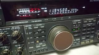 NHK WORLD RADIO JAPAN - 11945kHz AM
