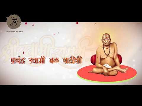 Swami Samarth Whatsapp Status Marathi Whatsapp Status