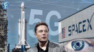 Falcon 9 / 2020: El planeta está en peligro!  - Satélites 5G cambiarán el rumbo del planeta.