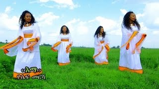 Yosef Mersha - Ema - (Official music Video) - New Ethiopian Music 2015