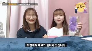 [남청수]청소년어울림마당 '울림N' 3차…