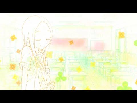 TVアニメからかい上手の高木さん2ノンクレジットEDありがとう/高木さんCV:高橋李依