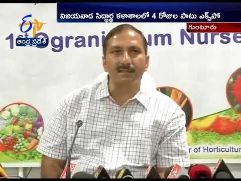 Horticulture Department to Organise Organic cum Nursery Expo From Aug 15 - 18 | Vijayawada
