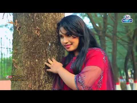 মিষ্টি মুখের হাসি | Singer Sonia | শিল্পী সোনিয়া'র সুপারহিট আঞ্চলিক গান 2019 | Music Plus thumbnail