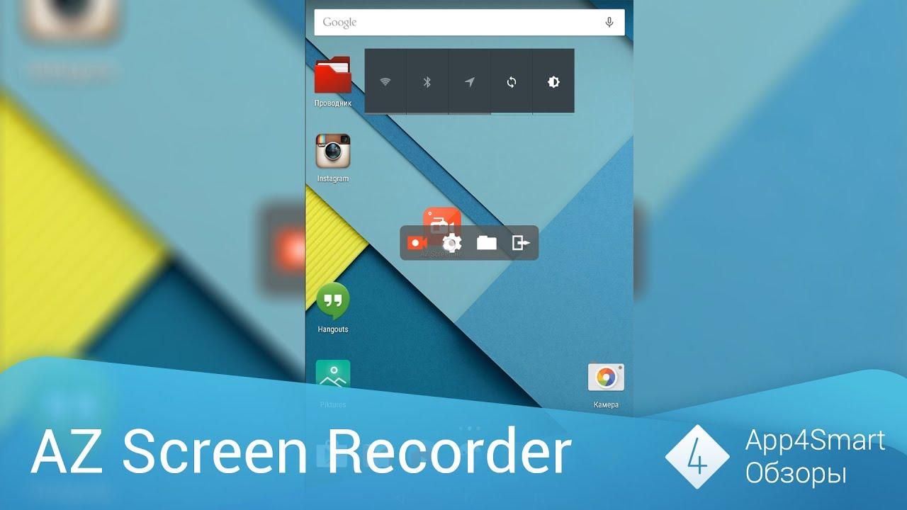 az screen recorder no root apk