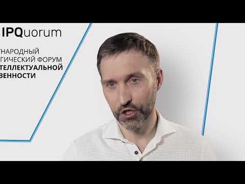 Видео Охрана интеллектуальных прав споживачів