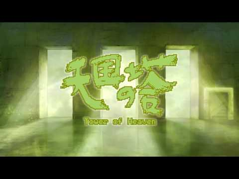 Tower of Heaven OST - The Lonely Tower (Extended)