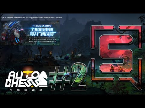Dota Auto Chess - Stream VOD #2