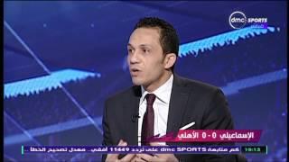 المقصورة - عبدالحليم علي: عبدالله السعيد فرق مع الاهلي والاسماعيلي قدم مباراة جيدة