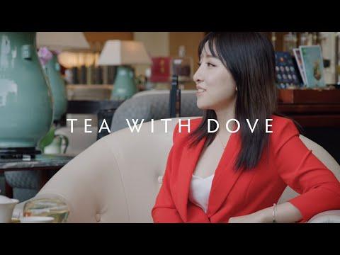 Tea With Dove - The International 2019