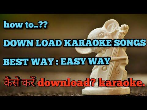 HOW TO DOWNLOAD ANY KARAOKE SONGS | karaoke music kaise download karte hai | how to create karaoke