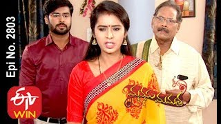 Manasu Mamata | 13th January 2020  | Full Episode No 2803 | ETV Telugu
