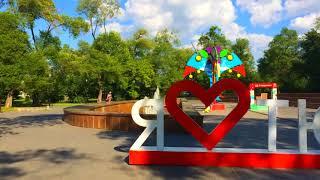 лето сквер Комсомольский Тюмень