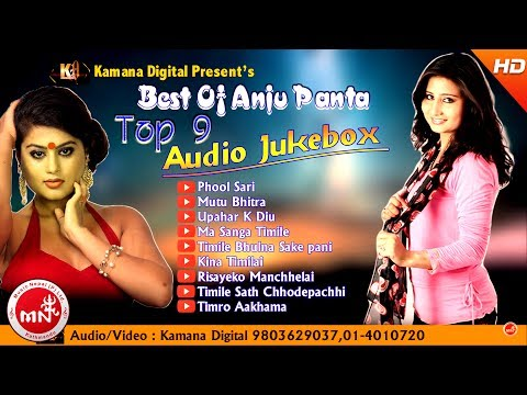 Anju Panta | Nepali Songs Audio Jukebox
