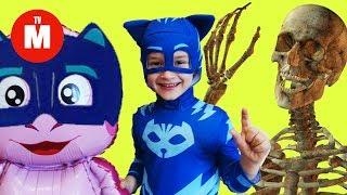 ПРИКЛЮЧЕНИЯ ДАВИДА И ЛУНТИКА Лунтик и Давид стали супергероями 2 ВИДЕО ДЛЯ ДЕТЕЙ