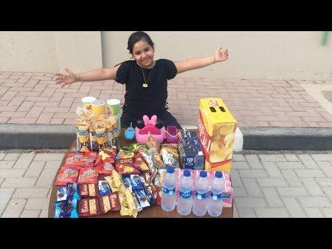 شفا فتحت أكبر بقالة في الحارة شوفوا كم طلع الحساب!!