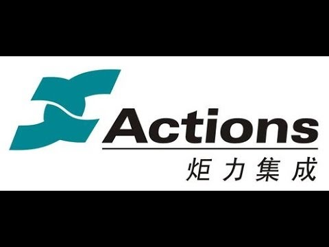 Actions Semiconductor Headquarters Tour in Zhuhai China