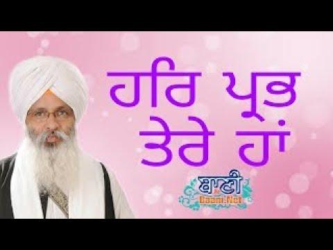 D-Live-Bhai-Guriqbal-Singh-Ji-Bibi-Kaulan-Ji-From-Amritsar-Punjab-03-July-2020