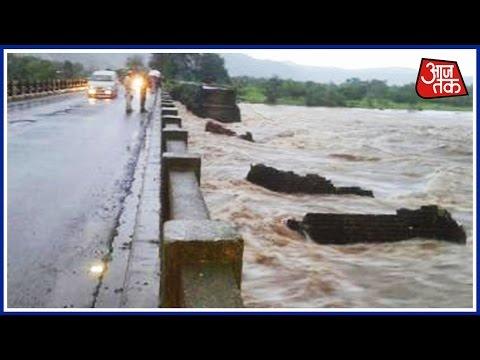 Mumbai Metro: Bridge Collapses In Maharashtra | 3rd August 2016