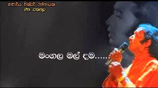 Video Victor Ratnayake & Sisira Senarathne - Mangala maldama download MP3, 3GP, MP4, WEBM, AVI, FLV November 2017
