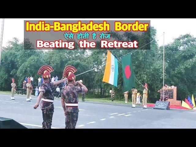 पहली बार देखिए Indo-Ban Border पर होने वाली Beating the retreat का नज़ारा