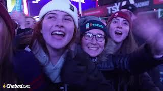 Benny Live in Times Square - CTeen 2020 בני פרידמאן בטיים סקוואר