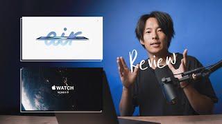 Apple新製品ではなく広告動画をレビュー!/ iPad Air & Apple Watch Series 6